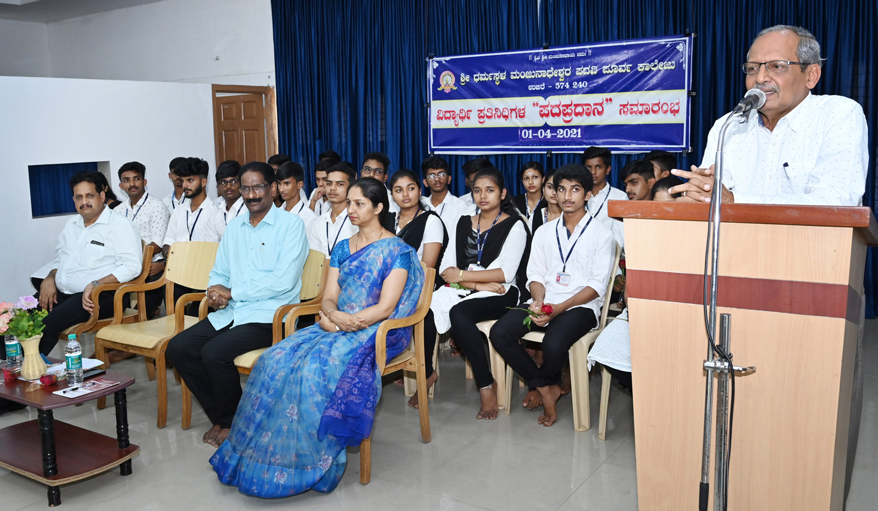 Induction Programme at SDM PU College Ujire